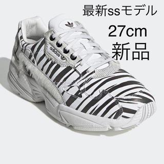 アディダス(adidas)のアディダスオリジナルス ファルコン ゼブラ 今季モデル 激レア アニマル(スニーカー)