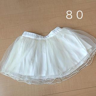 プティマイン(petit main)のpetit main ミニスカートチュールスカートパニエ80(スカート)