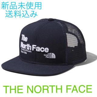 ザノースフェイス(THE NORTH FACE)のノースフェイス キャップ フリーサイズ  新品未使用 完売品(キャップ)
