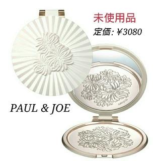 PAUL & JOE - 【未使用】ポール&ジョー ビューティーミラー