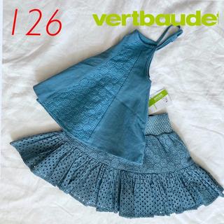 VERBAUDET   アイレットレースキャミソール&スカートセット  126(スカート)