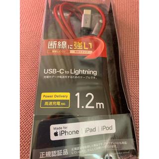 ELECOM - エレコム MPA-CLS12RD USB C-Lightningケーブル1.2m