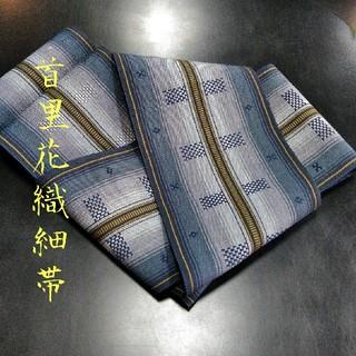 首里花織半幅帯 新品