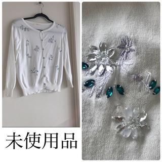 ◆未使用品◆アストリアオディール◆刺繍ビジュー カーディガン