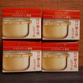 フジフイルム(富士フイルム)のアスタリフト ナイトクリーム 付け替え用レフィル 60g(30g×2個)+ケース(フェイスクリーム)
