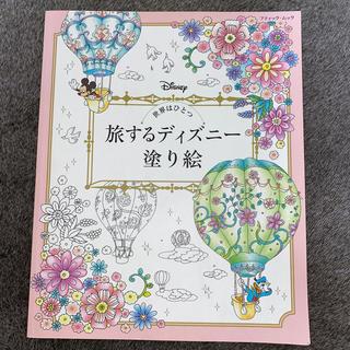 ディズニー(Disney)のディズニ-塗り絵(アート/エンタメ)