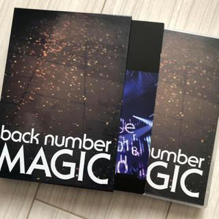 バックナンバー(BACK NUMBER)のback number マジック(ミュージック)