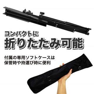 【本日★割引】譜面台 ブラック ソフトケース付(その他)