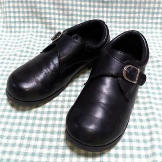 子供用靴 男の子 23cm 黒 入学式(フォーマルシューズ)