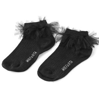 コドモビームス(こどもビームス)のWolf&rita 19AW Socks Frill Preto ソックス(靴下/タイツ)