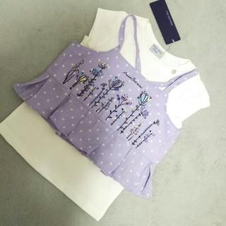 アナスイミニ(ANNA SUI mini)の【新品】 アナスイミニ Tシャツ ビスチェ(Tシャツ/カットソー)