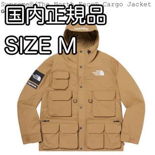 シュプリーム(Supreme)のSupreme The North Face Cargo Jacket Gold(ミリタリージャケット)