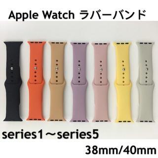 アップルウォッチ(Apple Watch)のアップルウォッチバンド ラバーベルト スポーツバンド 38mm/40mm対応(ラバーベルト)