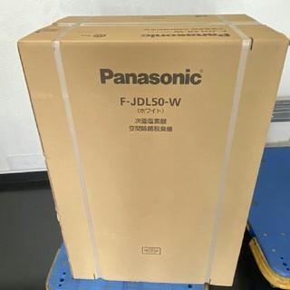 Panasonic - パナソニック   ジアイーノ F-JDL5-W 40畳用
