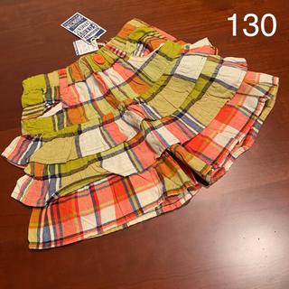 エフオーキッズ(F.O.KIDS)の⭐️未使用品 F.O.KIDS  キュロットスカート  130 サイズ(スカート)