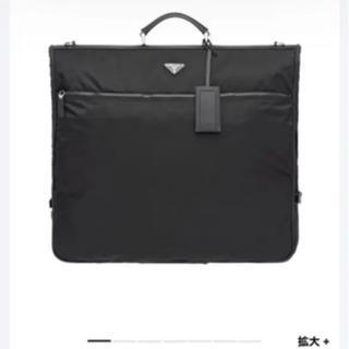 プラダ(PRADA)のPRADA プラダ ガーメント スーツカバー 防塵 旅行 ボストン バッグ(ボストンバッグ)
