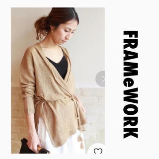 FRAMeWORK - 美品FRAMeWORKフレームワーク  リネンカシュクールカーディガン