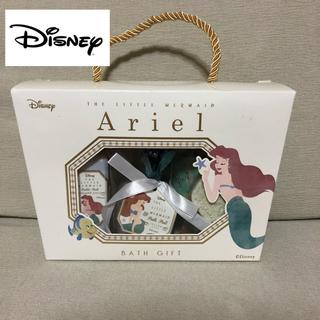 ディズニー(Disney)の【新品】Disney リトルマーメイド バスギフトM(入浴剤/バスソルト)