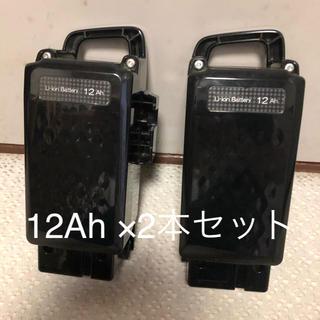 パナソニック(Panasonic)のPanasonic 電動自転車 バッテリー 12Ah 2本セット 長押し5点灯(自転車本体)