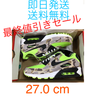 """ナイキ(NIKE)のNIKE AIR MAX 90 """"GREEN CAMO""""(CW4039-300)(スニーカー)"""