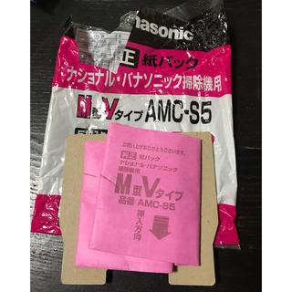 パナソニック(Panasonic)のナショナル パナソニック 純正紙パック(掃除機)