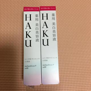 SHISEIDO (資生堂) - HAKU メラノフォーカス V  レフィル セット