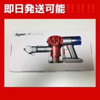 Dyson - ダイソン v6 dyson topdog 掃除機