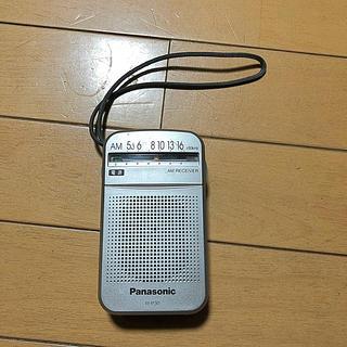 パナソニック(Panasonic)のPanasonicダイヤル選局ラジオ r-p30(ラジオ)