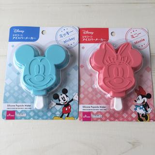 ディズニー(Disney)の新品 ミッキーミニーシリコーンアイスバーメーカー2個セット(調理道具/製菓道具)