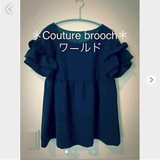 クチュールブローチ(Couture Brooch)のhinoderi様専用❗️Couture Brooch  袖フリルブラウス(シャツ/ブラウス(半袖/袖なし))