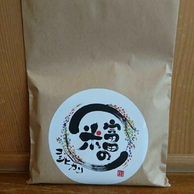 お米1㎏ 【私、米屋が売ります!当店の店頭で一番売れる美味しいコシヒカリ!】 食品/飲料/酒の食品(米/穀物)の商品写真