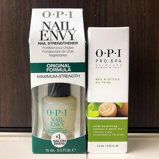オーピーアイ(OPI)のOPI ネイルエンビー&OPI プロスパ ネイル&キューティクル オイル (ネイルケア)