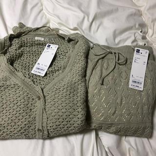 ジーユー(GU)のGU 透かし編みカーディガン スカート(セット/コーデ)