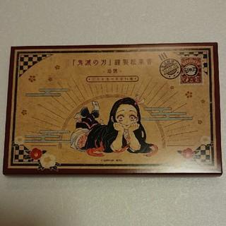 鬼滅の刃 特装版ポストカードケース(キャラクターグッズ)