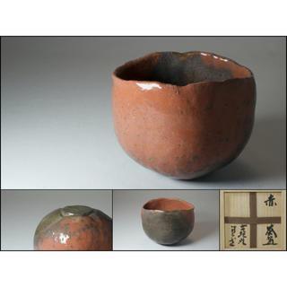 杉本貞光 赤楽茶碗(陶芸)