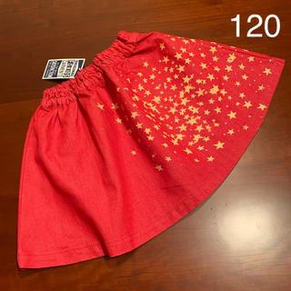 エフオーキッズ(F.O.KIDS)の⭐️未使用品 F.O.KIDS  スカート  120 サイズ(スカート)
