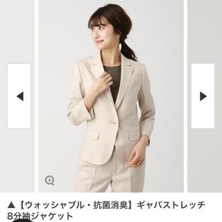 スーツカンパニー(THE SUIT COMPANY)の春夏 the suit company スーツジャケット(ノーカラージャケット)