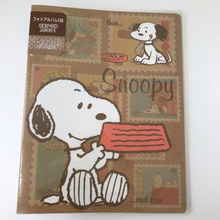 SNOOPY - スヌーピー SNOOPY フォトアルバム 写真アルバム フォトブック