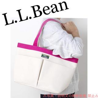 L.L.Bean - ⭐️新品⭐️【L.L.Bean】BIGトートバッグ★付録❗️