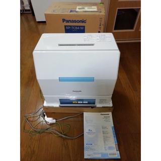 パナソニック 食器洗い機 NP-TCB4 (食器洗い機/乾燥機)