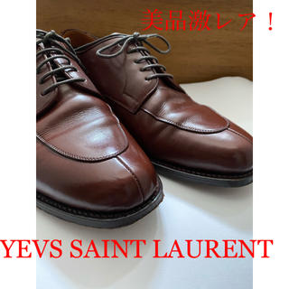 サンローラン(Saint Laurent)の断捨離セール♪激レア!美品!イヴサンローラン ユーチップ革靴 25.5cm(ドレス/ビジネス)