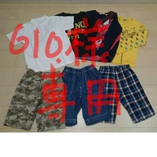 ジーユー(GU)の子供服 男児 130センチ 7点まとめ売り(Tシャツ/カットソー)