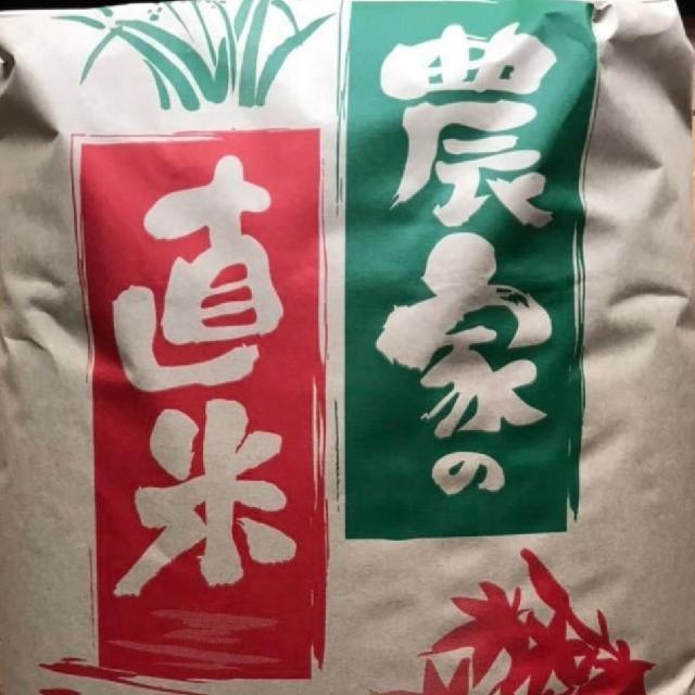 【新米】生活応援コシヒカリブレンド  白米約10㎏ 食品/飲料/酒の食品(米/穀物)の商品写真
