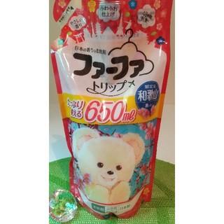 ファーファー(fur fur)の限定品 日本の香り♥ファーファ柔軟剤♥和歌山 梅の香り♥ たっぷり使える650㎖(洗剤/柔軟剤)