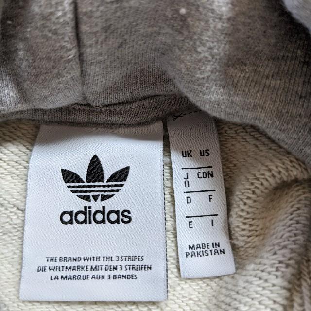 adidas(アディダス)のアディダス パーカー サイズO ヘザーグレー メンズのトップス(パーカー)の商品写真