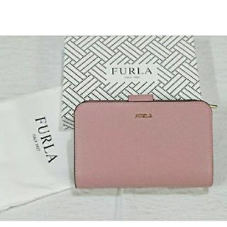 Furla - 最安値❗フルラ FURLA 二つ折り財布 ピンクベージュ