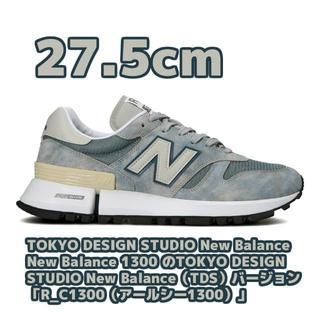 ニューバランス(New Balance)の27.5 New Balance R_C1300 TB TDS(スニーカー)