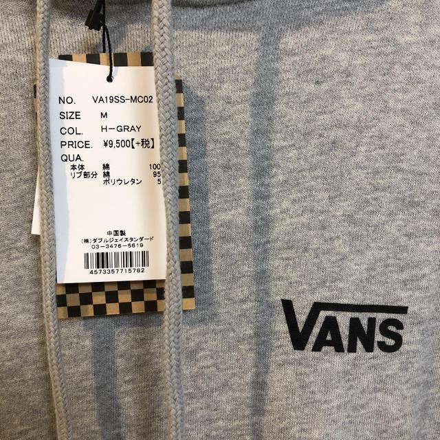 VANS(ヴァンズ)の定価¥10450 新品タグ付き vans ファイヤーパーカー 炎 煉獄 メンズのトップス(パーカー)の商品写真