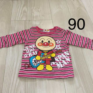 アンパンマン(アンパンマン)のアンパンマン   90(Tシャツ/カットソー)