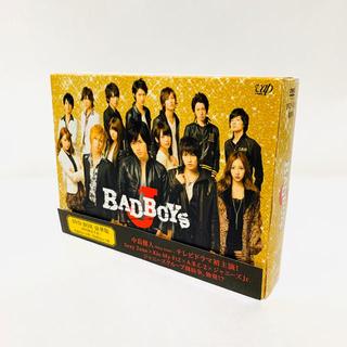 セクシー ゾーン(Sexy Zone)のBAD BOYS J DVD box 豪華版 初回生産限定 希少 レア(日本映画)